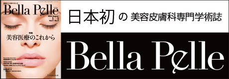 bellapelleバナー