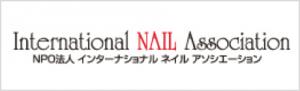 特定非営利活動法人I-NAIL-A